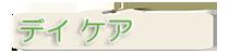 banner_23